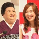 森口博子、ガンダム好きのマツコとの対面を振り返る 「陶器のような美肌」に驚いたとも