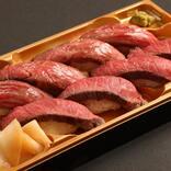 """""""肉のプロ12店""""の激うま肉グルメ集結!必見イベント「かみしめて、肉 2021」開催中"""