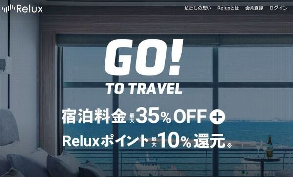 Relux GoTo