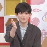 """松丸亮吾、""""代表取締役""""としての意識「社長っぽく振る舞わないように」"""