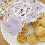 【ファミリーマート新商品ルポ】「ファミマ×ラプンツェル」コラボのサクサククッキー「ヘーゼルナッツのクッキー」