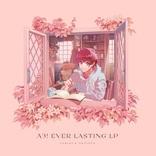 『A3!』第三部前半アルバム『A3! EVER LASTING LP』ジャケット&特典情報が公開 GOD座をメインとしたアルバムの発売も決定