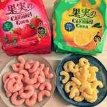 【新発売】春にピッタリ!果実あふれるいちごとレモンのキャラメルコーンだよ