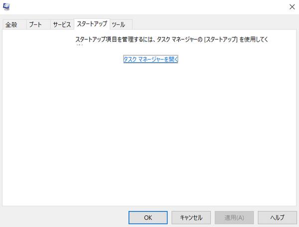 System Configuration3