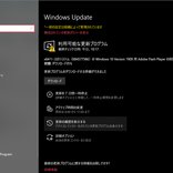 Windows 10を更新したら速度が遅くなったときの解決策
