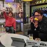 安元洋貴&仲村宗悟、視聴者の褒めメッセージに赤面!?