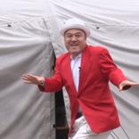 "Hey! Say! JUMP山田涼介&知念侑李、""因縁""の二人がガチの三番勝負"