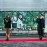 映画『おもいで写眞』深川麻衣&香里奈、初のドライブインシアターで舞台挨拶