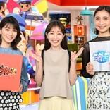 田中みな実、TBSの2番組を3月で卒業 後任は山本里菜アナと近藤夏子アナ