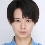 HiHi Jets井上瑞稀(20)、『監察医 朝顔』で風間俊介と同期の超童顔37歳役