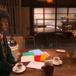 滝藤賢一、桜井ユキに「理想の旦那さんは?」 折り紙ドラマに登場
