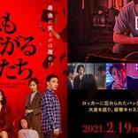 韓国映画界はなぜ日本人作家の小説に注目しているのか? 日韓で違う「小説」のジャンル