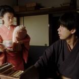 『おちょやん』杉咲花&成田凌 突然のキスシーンに驚きの声「月曜から大変」