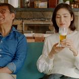 中井貴一さんと天海祐希さん夫婦役で共演!「キリン ホームタップ」