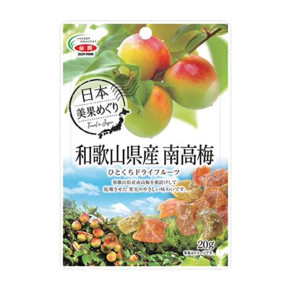 全農食品 和歌山県産南高梅ひとくちドライフルーツ