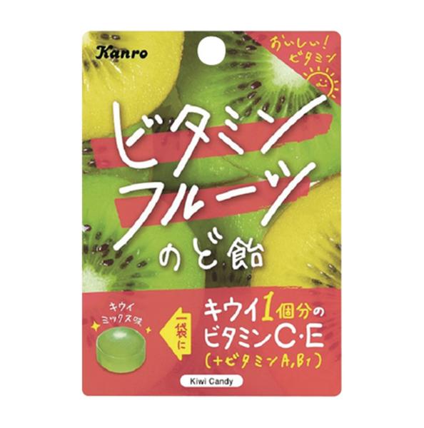 カンロ ビタミンフルーツのど飴 キウイミックス味小袋