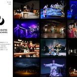 現代演劇から伝統芸能、2.5次元ミュージカルまで1,300本の映像作品が検索可能に 舞台公演映像の情報検索特設サイトが2/23オープン