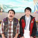北山宏光&佐藤勝利『でっけぇ風呂場で待ってます』二人の出会い、辛い過去が明らかに