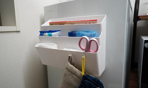 山崎実業 洗濯機横マグネット収納ポケット 3段 タワー