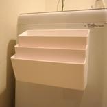 山崎実業の「収納ポケット」で、洗濯機まわりのごちゃつきがスッキリ!ぴったりフィットする理由があるんだ|マイ収納スタイル