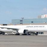 JAL、東京/羽田~沖縄/那覇線に国際線777-300ERを投入 4クラス仕様機