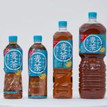 日本コカ・コーラ、ひと手間かけた麦茶新商品「やかんの麦茶」発売