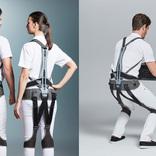 3万2000円で買えちゃうアシストスーツ、この値段なら試しに買ってみてもいいかも