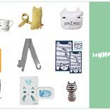 【完売続出】2月22日は猫の日。存在感抜群のアートな猫グッズ「ドナ・ウィルソン」のサイトがオープン!|News