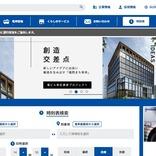 福岡~東京間の夜行バス「はかた号」、運賃体系を見直し 片道9,000円から乗車可能に