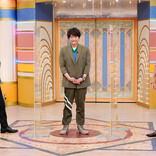 香取慎吾、初の『鑑定団』出演に「まさか」『人にやさしく』で運命を感じたお宝