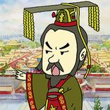 最高にかっこいい!アニメの王様キャラランキング