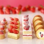 「ニューオータニ大人気スイーツ食べ放題」5月まで延長♪ 高級ケーキ&エルメ限定品も好きなだけ!