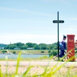 園子温がインディーズ映画にカムバック 『エッシャー通りの赤いポスト』今秋公開