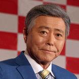 小倉智昭、総務省接待事件への国民の疑念を代弁 「原点を考えてみると…」