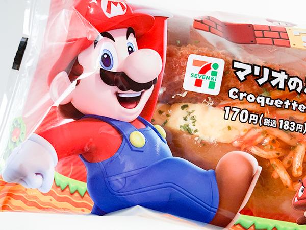 パッケージにはマリオがドドーン!