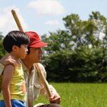 【特別試写会プレゼント】1980 年代、農業で成功することを夢見てアメリカ南部に移住してきた韓国人一家を描く『ミナリ』