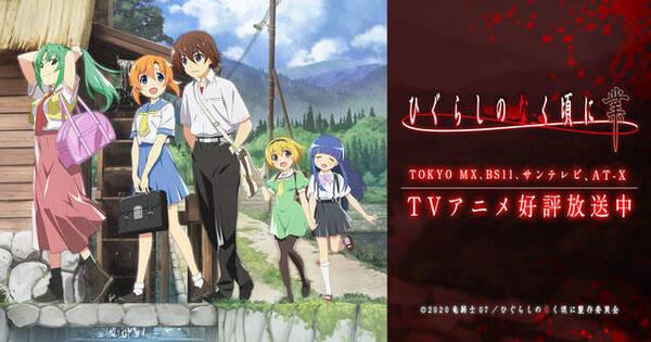 『ひぐらし』第8話、沙都子は何を知っている?ループ説が濃厚に。梨花を手にかけたのは魅音か、それとも…