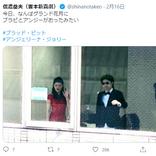 """「ブラピとアンジーがおったみたい」新喜劇・信濃の""""目撃情報""""が話題に"""