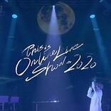 SKY-HI、感情豊かに歌い上げる「Over the Moon」ライブ映像を公開