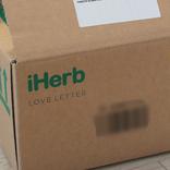 日本で買うよりお得! iHerbならプチ海外旅行気分で新しい日用品との出会いができるよ|マイ定番スタイル