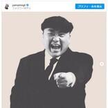 極楽とんぼ・山本、53歳の誕生日 新ユニット結成の鈴木紗理奈と『めちゃイケ』2ショット