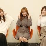SKE48 松井珠理奈・高柳明音の卒業コンサートが 4月に開催決定