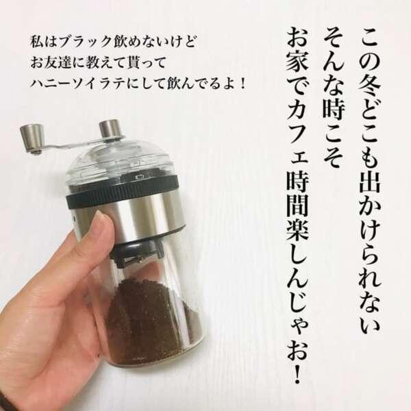 ダイソーのコーヒーミル