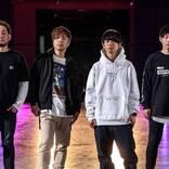 AIRFLIP、ミニアルバム『All For One』レコ発ツアーにSpecialThanksやEGG BRAIN等のゲスト出演が決定