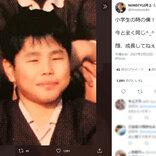 ノンスタイル井上「今と全く同じ」 小学生時代の写真を公開