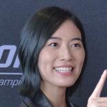 SKE48松井珠理奈 卒コン4・11決定、日本ガイシホールで有観客