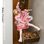 YUKI、両A面シングル「Baby, it's you / My lovely ghost」のジャケット写真を公開