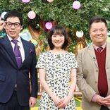 芦田愛菜、テレ東のクイズ番組で初MC 「ツボちゃった…」