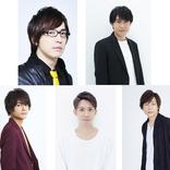 安元洋貴、鈴村健一らからコメント到着 TVアニメ『灼熱カバディ』強豪校部員の追加キャスト解禁
