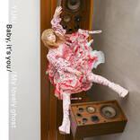 YUKI、両A面シングル「Baby, it's you / My lovely ghost」のアートワークを解禁